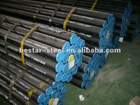 2012 high quality schedule160 seamless carbon steel pipe