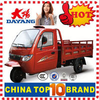 China BeiYi DaYang Brand Cheap Enclosed Electric Tricycle
