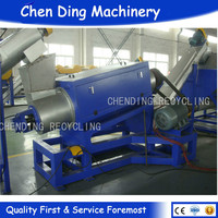 the best selling wasted plastic bottle recycle plant