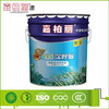 China Caboli Interior Wall Glitter Paint
