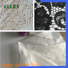 Hot sale pva water soluble film embroidery film in China