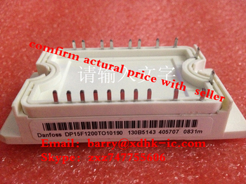 MODULE High-frequency tube IGBT S8202 original S82 S8
