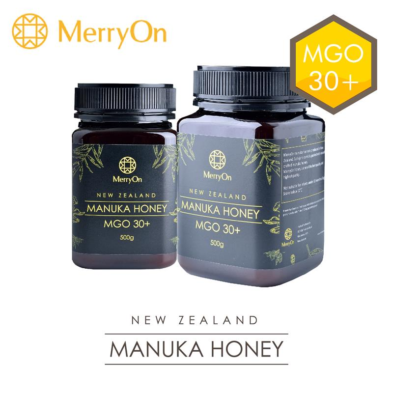 MerryOn - New Zealand best selling mgo 550 1000g pure chinese date honey