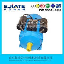 CHINA EJIATE supply 110v/220v electric ac motor induction motor 1.1kw