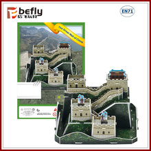 Hot sale 3D educational Great Wall paper games puzzle for kid