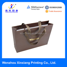 2017 latest custom design paper T shirt packaging bag,handmade paper bags designs