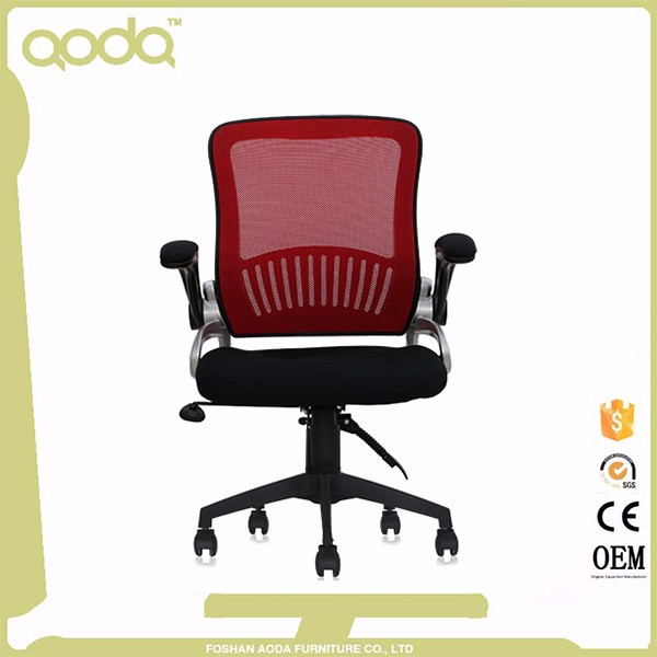 Alibaba Online Shopping Massaging Chair Conference Room Furniture