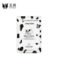 Milk mask moisturizing and whitening skin mask oem/odm processing