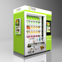 Comfortable new design 2017 best selling snack drink vending machine