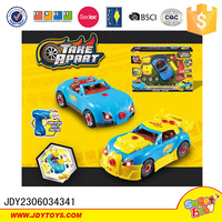 Baby Child Christmas Gift Kids Child Baby Boy Disassembly Assembly Classic car Toy Gift