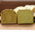 Panpan matcha flavor christmas cookie biscuit