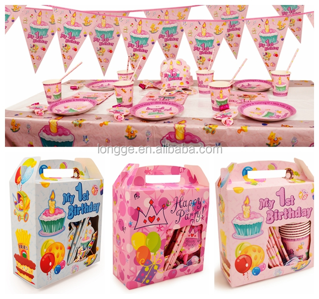 birthday surprise gift-Six-piece Kids party birthday decorations
