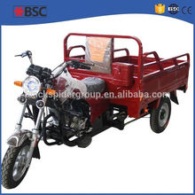 Long Miles tricycle cargo 200cc 2016
