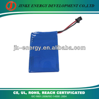 7.4v 680mah rechargeable lithium ion polymer battery pack 603042-2s 7.4v batteria lipo
