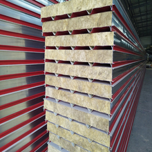 Good Quality Rockwool Sandwich Panel Price Building Material Fireproof Insulated Rock Wool Panels