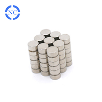 High quality diametrically magnetized Strong Round Cylinder Magnets
