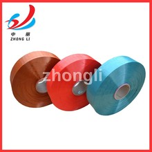 dope dyed poy color 100% polyester yarn (75D-600D) NO:1 Alibaba