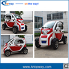 2000w 72v 45A battery operated four wheel Electric tricycle parking camera rickshaw