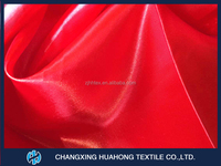 Eco-Friendly 100% polyester fire retardant gauze curtain fabric from china