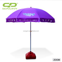 2018 SongPin 188cm sunshade advertising promotional products use beach umbrella for sale