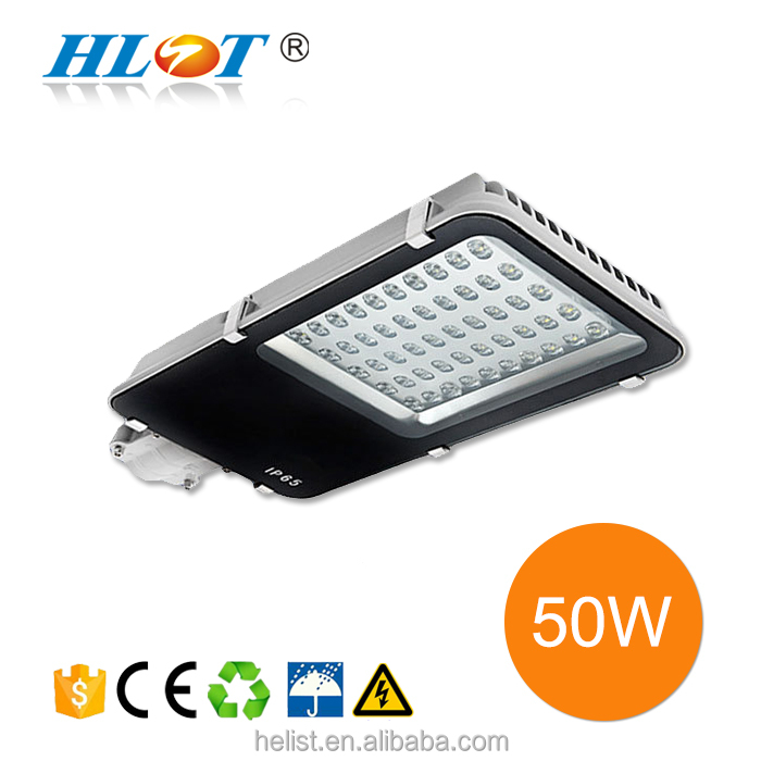Easy Operation high luminance led street light with good quality
