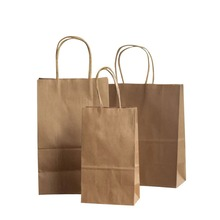 classic design! Chinese factory OEM production Custom logo printed brown craft gift shopping paper bag Wholesale