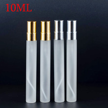 10ml frosted glass spray perfume bottles refillable aluminum perfume atomizer spray bottles for perfume