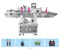 Full Automatic Vertical Bottle Labeling machine round bear bottle label machine