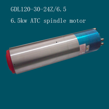 GDL120-30-24Z/6.5 china manufacturer steel cutting spindle hsk