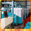 complete corn flour milling machinery/corn flour mill machines