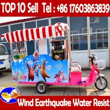 Retail Push Serving Vending Popsicle Electrical Ice Cream Carts