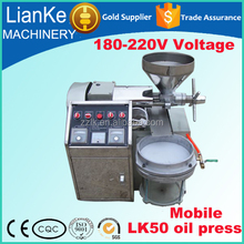 high quality mini groundnut oil press machine/stainless steel sunflower seed oil expeller/mustard oil mill machine