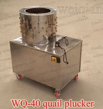 WQ-40 poultry feather plucker/quail plucker/bird plucker for sale