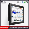 Industrial Touch Screen Panel Pc 17