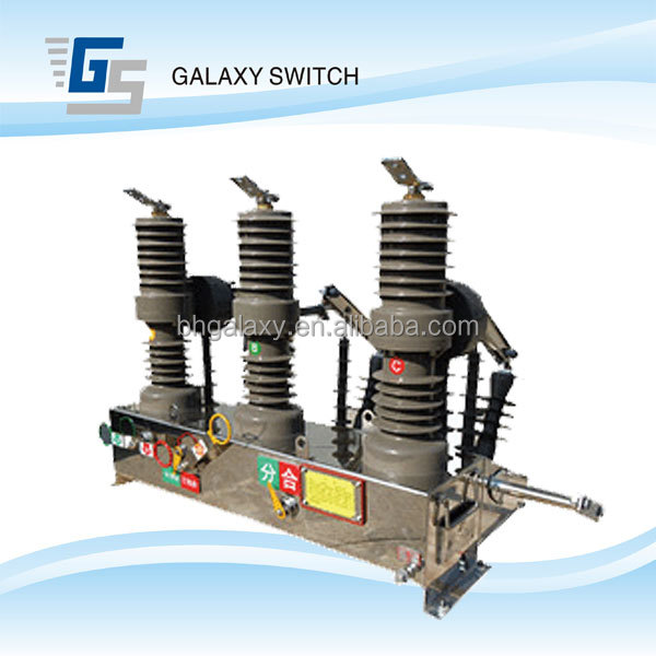 ZW32-12 series outdoor three-phase AC pole mounted vacuum circuit breaker