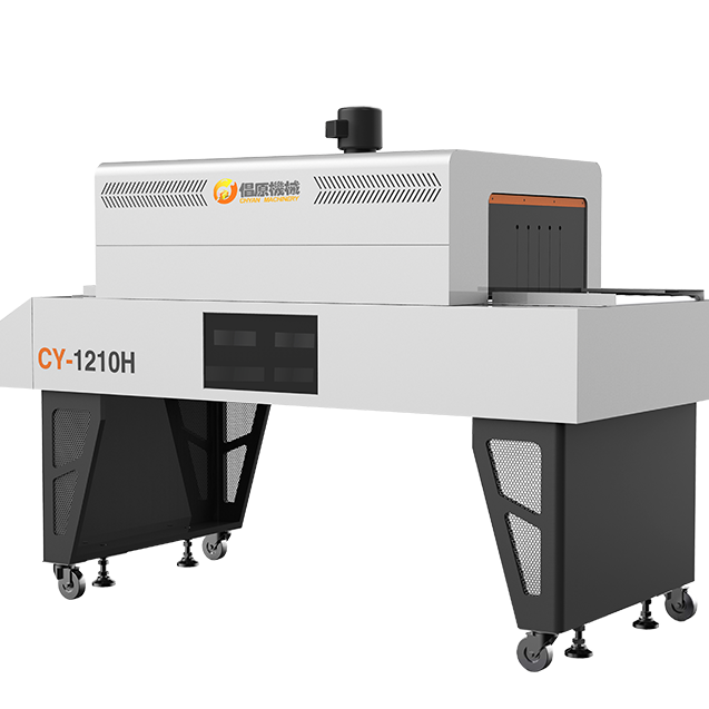 Dpad Phone L Type Sealer Shrink Machine