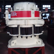 HYMAK High Quality Symons Cone Crusher for Iron Ore