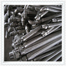 Auto Exhaust Hose Metal Hose Flexible Hose