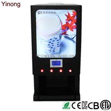 Yinong GBD203D 2015 Best custom made instant drink vending machine with 3 hot flavors