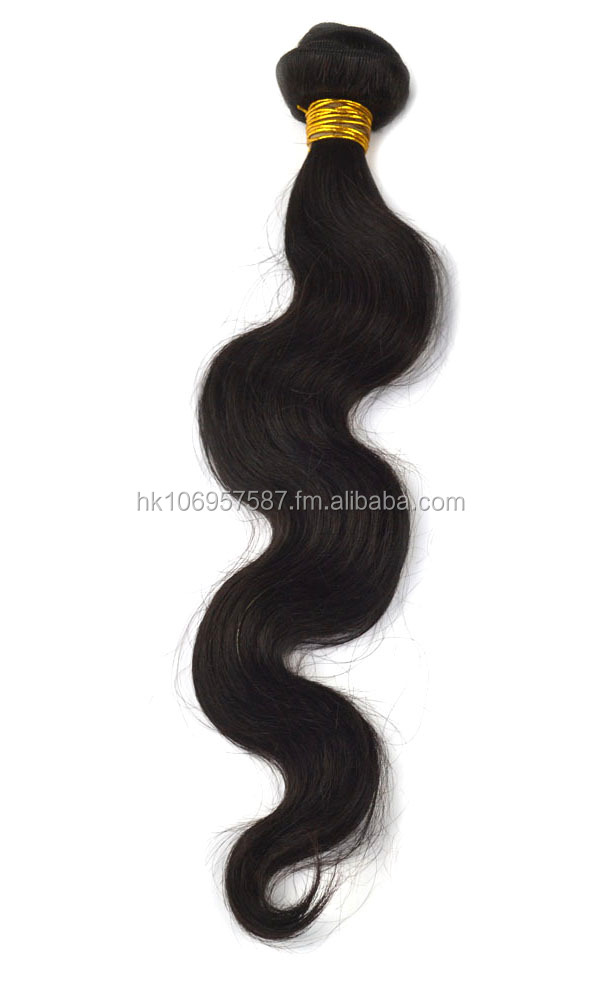 Queen Rose Brazilian Hair Extensions Body Wave Weft Weave Human Virgin Hair 5A Quality