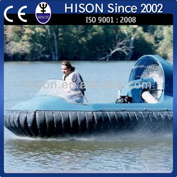 China leading PWC brand Hison shoal shamp personal hovercraft