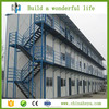 /product-detail/heya-int-l-sell-architectural-steel-structure-building-multi-storey-security-prefabricated-houses-plans-60509304014.html