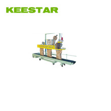 Keetsar KS-14+DS-7C single needle double thread chain automatic flour bag sealing machine