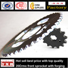 front chain sprocket,chinese motorcycle parts,cheap sprocket
