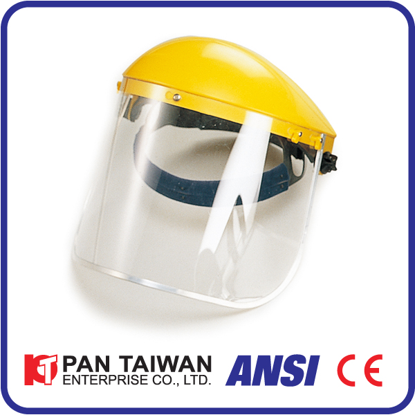 SE1760 ANSI & CE Safety Face Shield Series:safety face shield