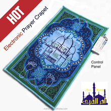 Factory direct supply good quality Ramadan 2017 giftsGood Quality Ramadan 2017 Gifts & new product of muslim quran