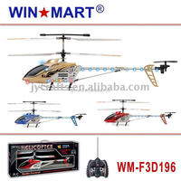 WM-F3D196 large 3.5ch metal gyro rc helicopter