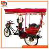 electric rickshaw china
