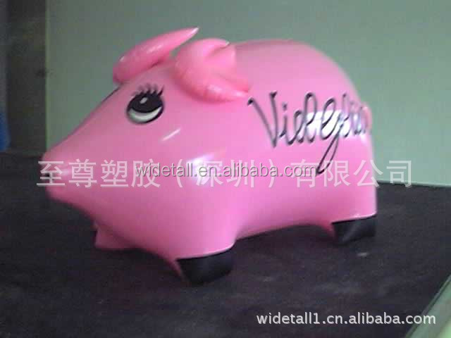 inflatable piggy bank/inflatable decoration/toy