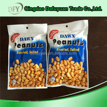 cheap decilious peanuts with chilli